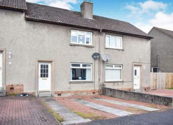 Thumbnail 2 bed terraced house for sale in Shaw Avenue, Bathgate
