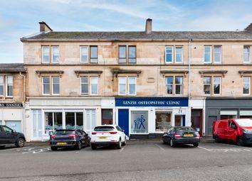 Thumbnail 1 bed flat for sale in Alexandra Avenue, Lenzie, Kirkintilloch, Glasgow