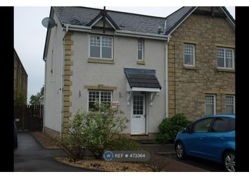 Thumbnail 3 bed semi-detached house to rent in Colquhoun Street, Stirling