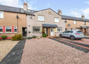 Thumbnail 2 bed terraced house for sale in Whins Road, Whins Of Milton