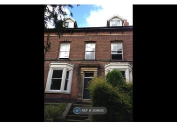 Thumbnail Room to rent in Higher Bank Rd, Preston