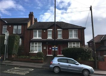 Thumbnail Terraced house for sale in Butt Hill, Kippax, Leeds, West Yorkshire