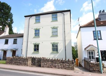 Thumbnail 2 bed flat for sale in Nailsmith Court, Littledean