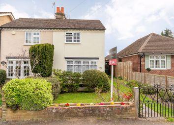 Thumbnail 2 bed cottage for sale in Green Lane, Burwood Park, Hersham, Walton-On-Thames