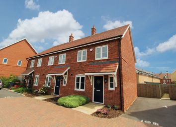 Thumbnail 3 bed end terrace house for sale in Hilton Close, Kempston