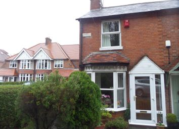 Thumbnail 1 bed flat to rent in Earlswood, Solihull, West Midlands