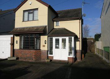 Thumbnail 3 bed detached house for sale in Oak Barn Road, Halesowen