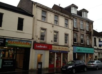 Thumbnail Retail premises for sale in 107 High Street, Dumbarton