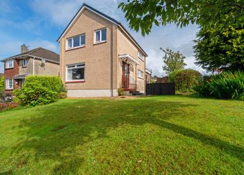 Thumbnail 3 bed detached house for sale in Lochearn Crescent, Airdrie
