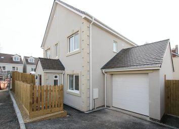 Thumbnail 5 bed detached house for sale in Claverham Road, Claverham, Bristol
