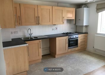 Thumbnail 2 bed maisonette to rent in The Bank, Northampton
