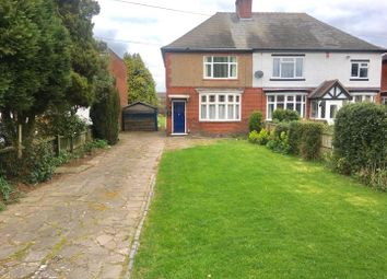 Thumbnail 2 bed semi-detached house for sale in Gipsy Lane, Nuneaton