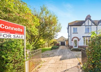 Thumbnail 3 bed semi-detached house for sale in Hanning Road, Horton, Ilminster