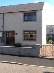 Thumbnail 2 bed terraced house to rent in Affric Place, Fraserburgh
