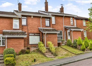 Thumbnail 3 bed link-detached house for sale in Burnopfield Road, Rowlands Gill, Tyne And Wear