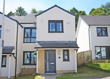 Thumbnail 3 bed end terrace house for sale in Parkside, Auchterarder