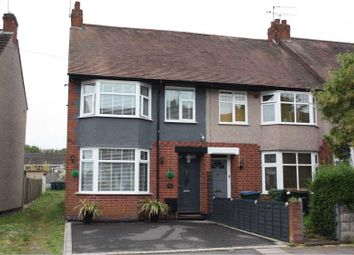 Thumbnail 3 bedroom end terrace house for sale in Duncroft Avenue, Coventry
