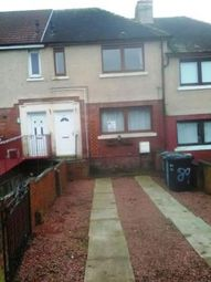 Thumbnail 2 bed terraced house to rent in Cumbrae Drive, Motherwell