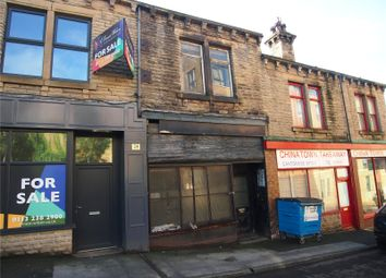 Thumbnail Terraced house for sale in Chapel Hill, Morley, Leeds, West Yorkshire