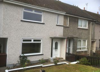 Thumbnail 2 bed terraced house for sale in Aitkenhead Avenue, Coatbridge