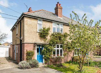 Thumbnail 3 bed semi-detached house for sale in Fayrefield Road, Melton, Woodbridge