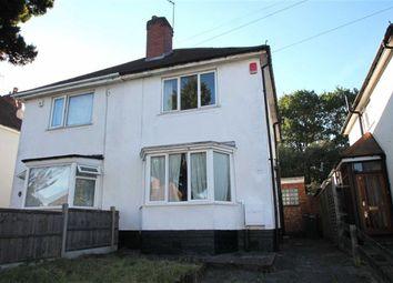 Thumbnail 2 bed semi-detached house for sale in Reservoir Road, Selly Oak, Birmingham