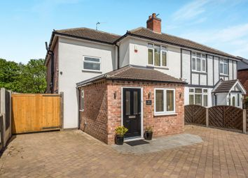 Thumbnail 3 bedroom semi-detached house for sale in Nottingham Road, Nuthall, Nottingham