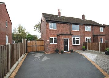 Thumbnail 3 bedroom semi-detached house for sale in Queensway, Rothwell, Leeds