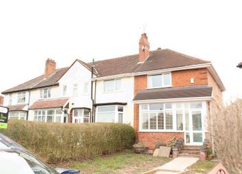 Thumbnail 2 bed end terrace house to rent in Tealby Grove, Birmingham
