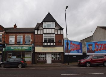 Thumbnail Restaurant/cafe to let in Outram Street, Sutton-In-Ashfield