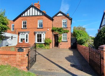 Thumbnail 3 bed semi-detached house for sale in White Hill, Kinver, Stourbridge