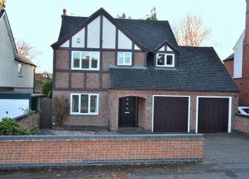 Thumbnail 5 bed detached house for sale in Range Road, Ashby De La Zouch