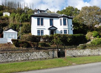 Thumbnail 2 bed flat for sale in Rockbank 19 Shore Rd, Innellan