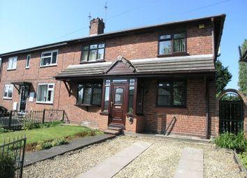 Thumbnail 3 bed semi-detached house for sale in Ferguson Road, Oldbury