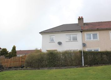 Thumbnail 3 bed end terrace house for sale in Jeffrey Place, Kilsyth