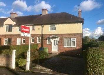 Thumbnail 3 bedroom property to rent in Dartmouth Street, Stafford