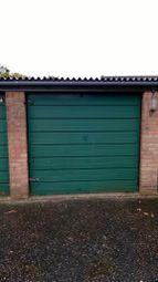 Thumbnail Parking/garage to rent in Garage 69, Knox Road, Clacton-On-Sea