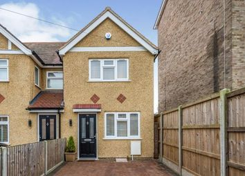 2 bed end terrace house for sale in Church Lane, Chessington, Surrey KT9