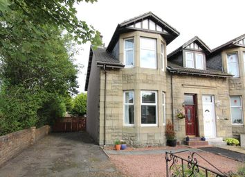 Thumbnail 3 bedroom semi-detached house for sale in South Biggar Road, Airdrie
