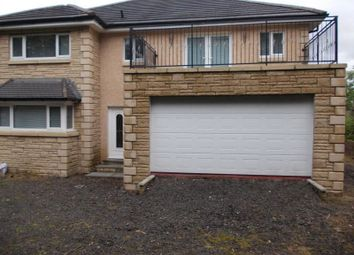 Thumbnail 5 bed detached house to rent in Bridge Place, Shotts