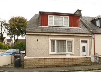 Thumbnail 2 bed end terrace house for sale in 33A Lochryan Street, Stranraer