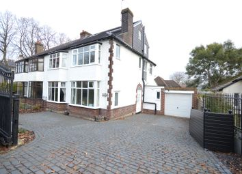 Thumbnail 6 bed semi-detached house for sale in Cuckoo Lane, Woolton, Liverpool