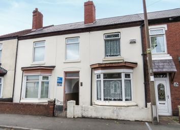 Thumbnail 3 bed terraced house for sale in Holden Road, Wednesbury