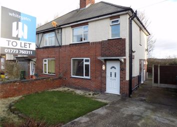 Thumbnail 3 bed semi-detached house to rent in Newlands Drive, Heanor, Derbyshire