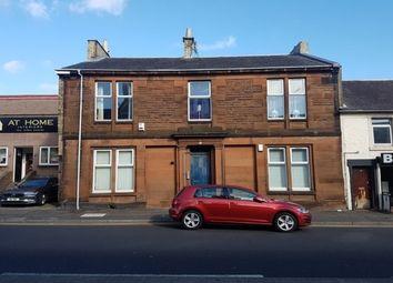 Thumbnail 2 bed flat to rent in High Glencairn Street, Kilmarnock