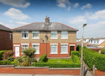 Thumbnail 3 bed semi-detached house for sale in Barnfield, Kirkham, Preston