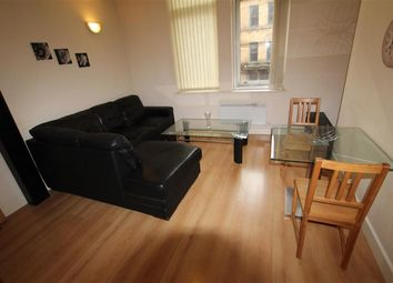 Thumbnail 2 bed flat to rent in Prudential Buildings, Ivegate, Bradford