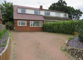 Thumbnail 2 bedroom semi-detached house for sale in Norwich Road, Wroxham, Norwich