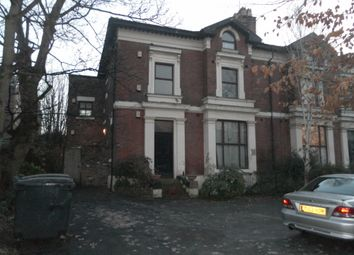 Thumbnail 1 bed flat to rent in Merton Road, Bootle, Liverpool