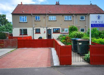 Thumbnail 2 bedroom flat for sale in Gillespie Place, Perth